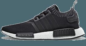 Adidas NMD sneakers kopen